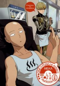 Wash Yourself Before Entering The Bath - Onepunch man dj