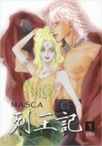 Masca: The Kings Manhwa