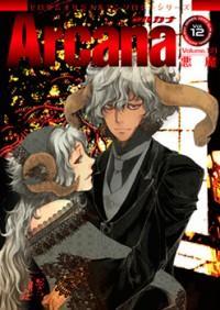Arcana 12: Demons