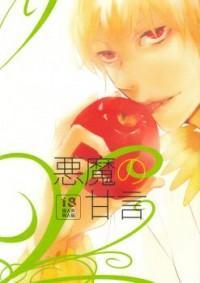 Fate/zero Dj - Akuma No Kangen