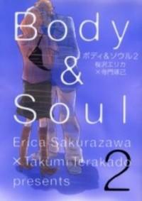 Body & Soul manga