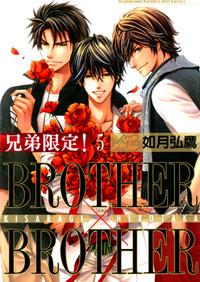 Brother X Brother (Yaoi)