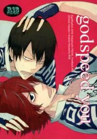Yowamushi Pedal Dj - Godspeed You manga