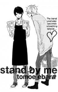 Stand By Me (ebara Tomoe)