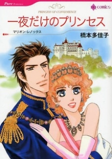 Ichiya Dake No Princess manga