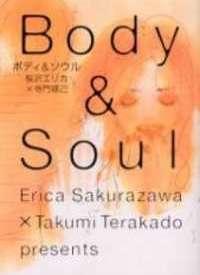 Body and Soul manga