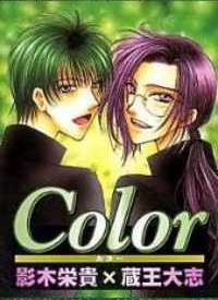 Color manga