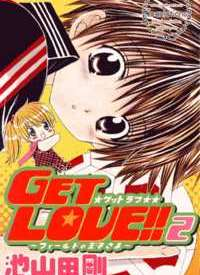 Get Love!