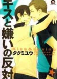 Kiss to Kirai no Hantai manga