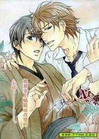 Kimi ga Koi ni Midareru manga