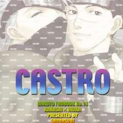 Naruto DJ - Castro