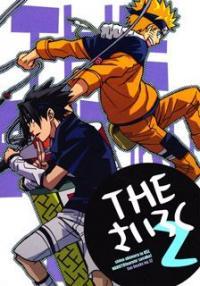 The Sairoku 2 (Naruto dj) manga
