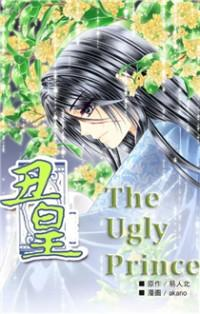 The Ugly Prince Manhua