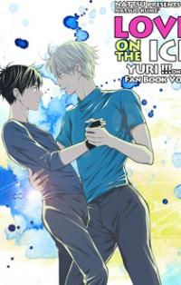 Yuri!!! On Ice Dj - Love On The Ice manga