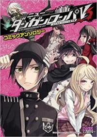New Danganronpa V3: Minna No Koroshiai - Shingakki Comic Anthology
