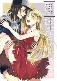 BanG Dream! - Day to Day Fairy Tale (Doujinshi)