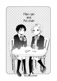Mari-san and Aoi-chan