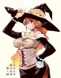Nina-san no Mahou Seikatsu
