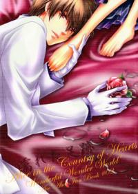 Heart no Kuni no Alice - Wet Footprints (doujinshi)