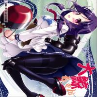 Kantai Collection -KanColle- Hogehoge Taigei-chan (Doujinshi)