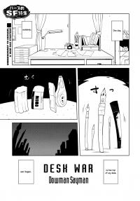 Desk War
