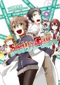 Steins;Gate - Hiyoku Renri no Future Honey