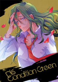 Yowamushi Pedal - Dis Condition Green (Doujinshi)
