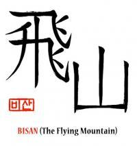 Bisan (The Flying Mountain)