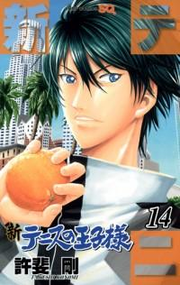 New Prince Of Tennis manga