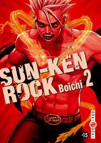 Sun-ken Rocks
