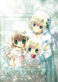 Kamichama Karin manga
