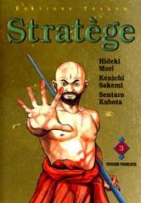 Bokko manga