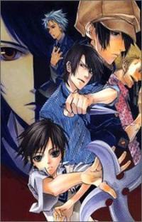 Nabari no Ou manga