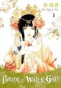The Bride of the Water God manga