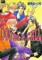 Double Call manga