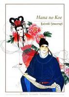 Hana no Koe