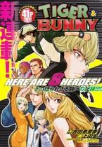 Tiger & Bunny (UEDA Hiroshi)