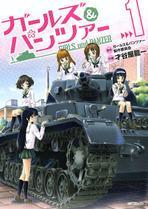 Girls & Panzer manga