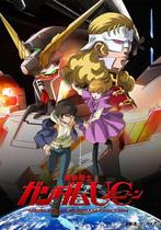 Mobile Suit Gundam Unicorn: Bande Dessinee