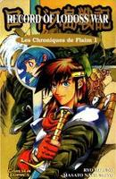 Record of Lodoss War - Chronicles of the Heroi...