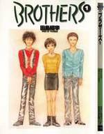 Brothers (TAJIMA Sho-u)