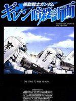 Mobile Suit Gundam: Gihren Ansatsu Keikaku