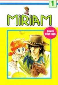 Miriam manga