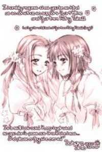 Lily White manga