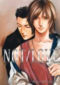 Not/love manga