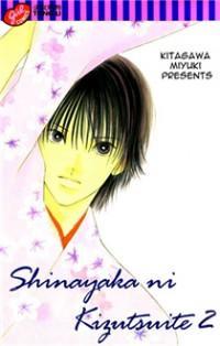 Shinayaka Ni Kizutsuite manga