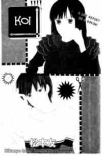 Koi (matsumoto Tomo) manga
