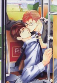 Sono Kuchibiru ni Yoru no Tsuyu manga