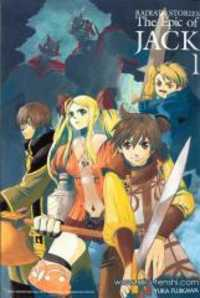 Radiata Stories - The Epic Of Jack manga