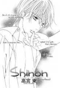 Shinon manga